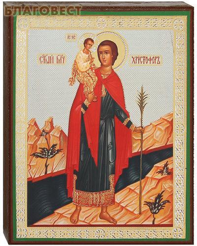 Икона святой мученик Христофор, аналойная малая