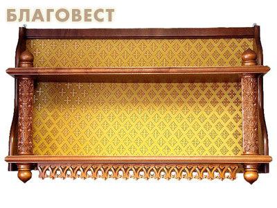 Полка для икон двухъярусная прямая.Ткань в ассортименте