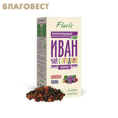 Иван-чай с шиповником и рябиной, 75 г