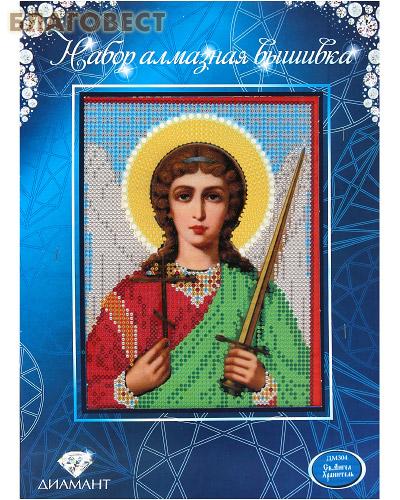 Набор алмазная вышивка Св. Ангел Хранитель