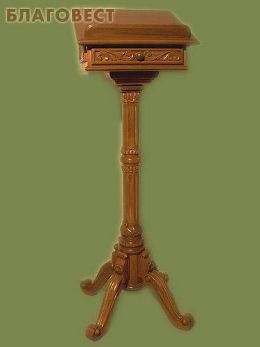 Аналой на крестообразной фигурной токарной ножке с ящиком
