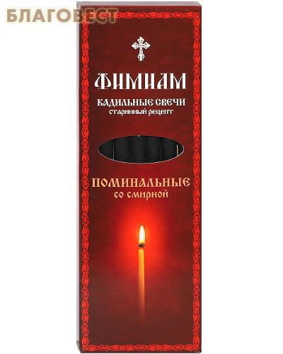 Ароматные кадильные свечи для домашнего каждения