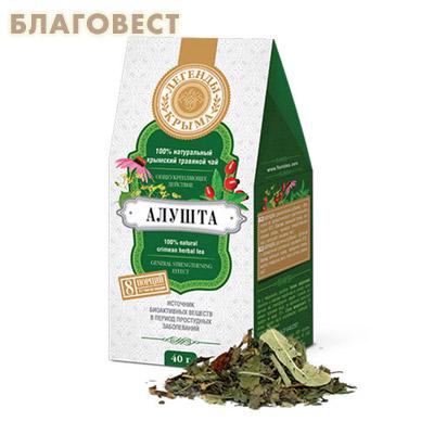 Легенды Крыма Алушта, 40г