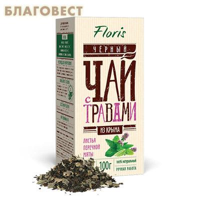 Черный чай с мятой, 100 г