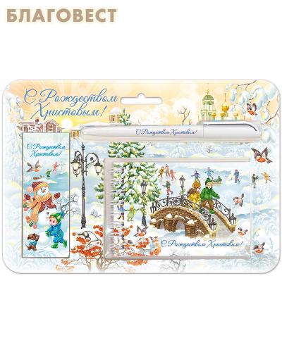 Рождественский подарочный набор (ручка, блокнот, магнитная закладка)
