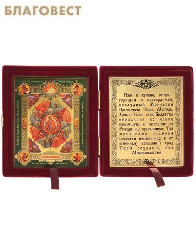 Складень (икона Божией Матери «Неопалимая Купина» с молитвой)