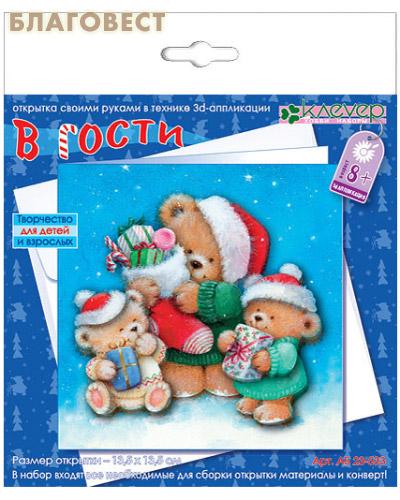 Набор для открытки