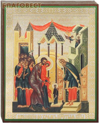 Икона Введение во храм Пресвятой Богородицы, аналойная