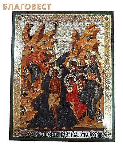 Икона Крещение Господне, аналойная