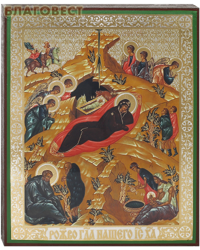 Икона Рождество Христово, аналойная