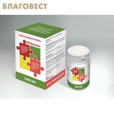 Фитосорбционный комплекс ПикСил, для иммунитета