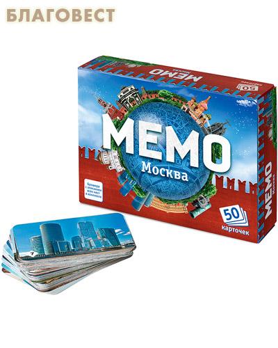 Настольная игра Мемо. Москва