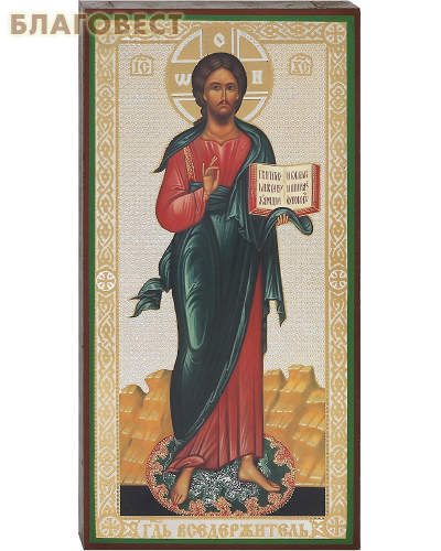 Икона Господь Вседержитель, аналойная
