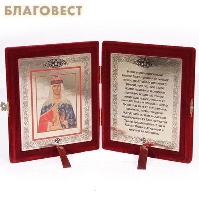 Складень Святая равноап. княгиня Ольга