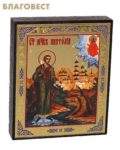 Икона Святой мученик Анатолий