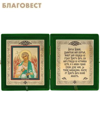 Складень Ангел Хранитель. Размер иконы 12,5*15см
