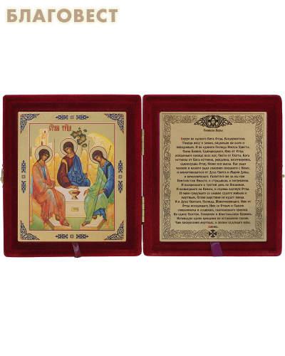 Складень Святая Троица (Рублева). Размер иконы 12,5*15см