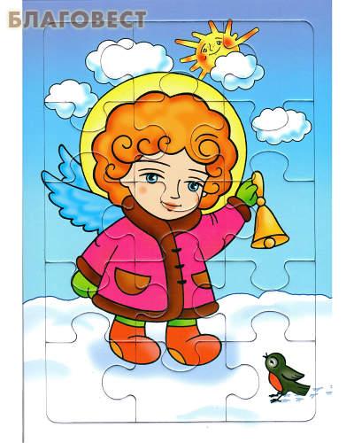 Пазл. Развивающая игра для маленьких. Ангел с колокольчиком. Зима. 15 элементов