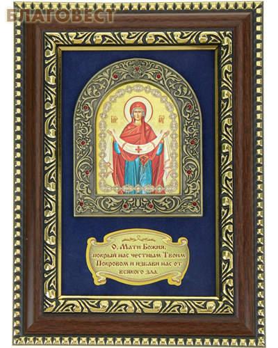 Панно икона Покрова Пресвятой Богородицы