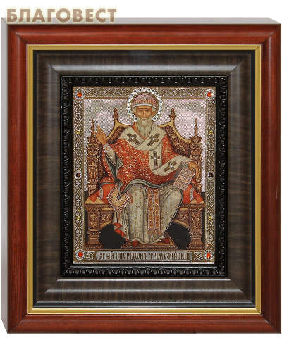Икона Спиридон Тримифунтский аналойная малая. Киот, багет, стекло