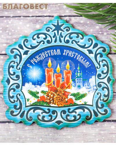 Магнит резной «Рождественская композиция» 80 х 80мм