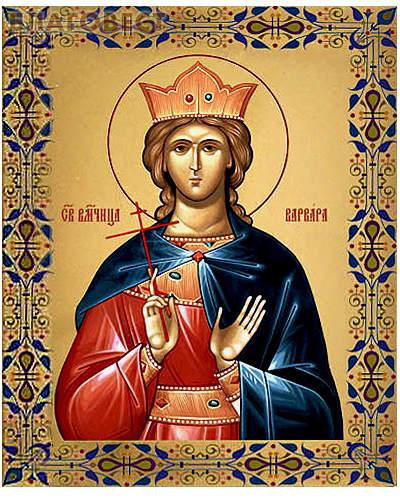 Икона аналойная малая св.вмц Варвара. Дерево, ручное золочение (поталь)