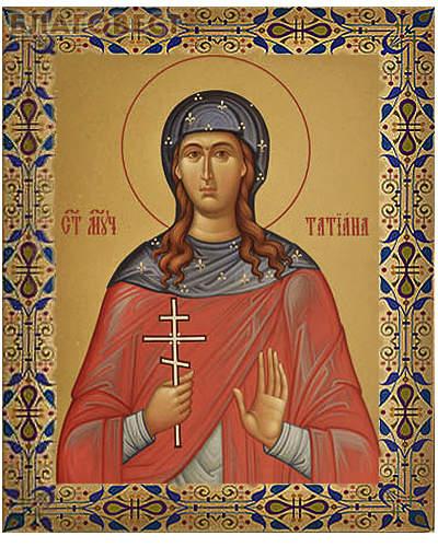Икона аналойная малая св.мц.Татиана. Дерево, ручное золочение (поталь)