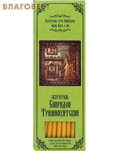 Свечи воскосодержащие конусные для домашней молитвы. Размер 207*6мм (80% воска, 20шт. в коробке)