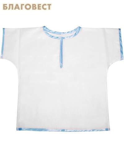 Крестильная рубашка (распашонка) для мальчика до 1 года