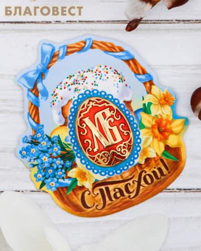 Яйцо-магнит на открытке