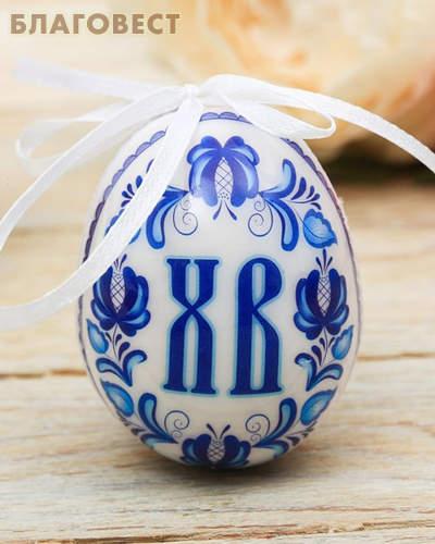 Сувенир Яйцо на подвесе ХВ