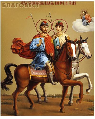 Икона аналойная малая св. князья Борис и Глеб. Дерево, ручное золочение (поталь)