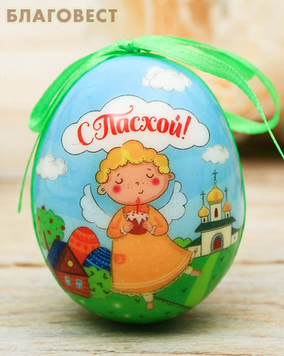 Сувенир Яйцо на подвесе