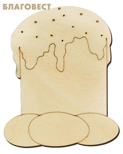 Пасхальный сувенир для раскрашивания