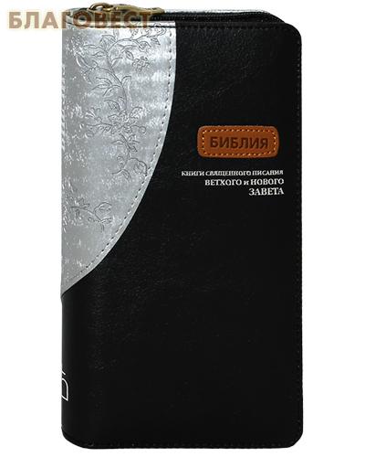 Библия. Переплет из экокожи на молнии. Серебряный обрез с голографическим напылением. Без неканонических книг