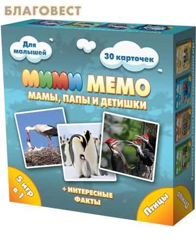 Настольная игра Ми-Ми-Мемо. Птицы