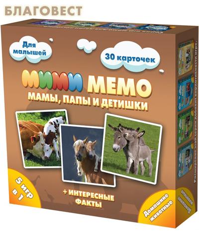 Настольная игра Ми-Ми-Мемо. Домашние животные
