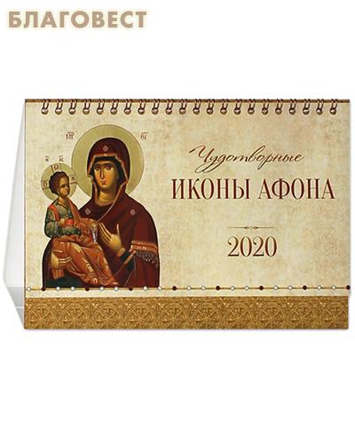 Православный перекидной календарь - домик