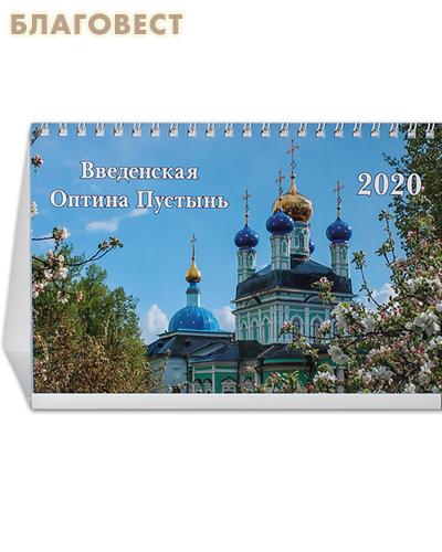 Православный календарь - домик