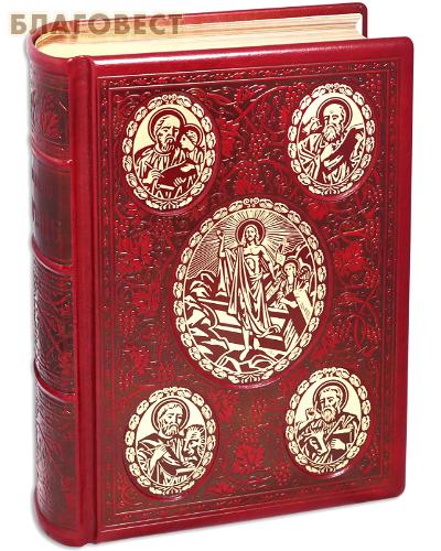 Святое Евангелие (Напрестольное). Кожаный переплет. Золотой обрез. Церковно-славянский шрифт