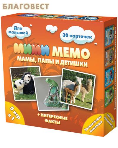 Настольная игра Ми-Ми-Мемо. Экзотические животные