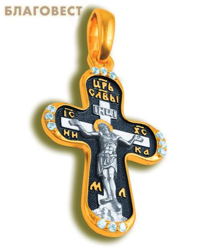 Крест двухсторонний Спаситель- Святая блаженная Матрона Московская, серебро с чернью, позолотой и 12 фианитами (малый)
