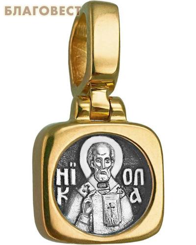 Икона Святитель Николай Чудотворец (серебро 925 пробы, позолота 999 пробы)