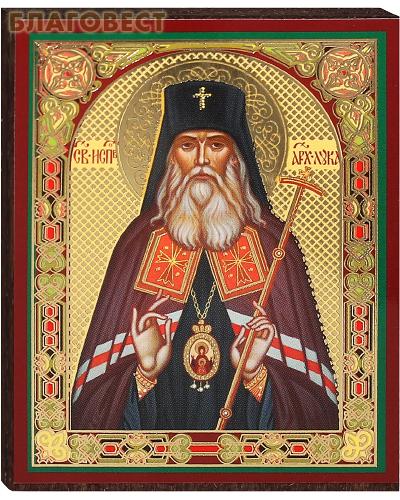Икона св. исп. архиепископ Лука (Войно-Ясенецкий)