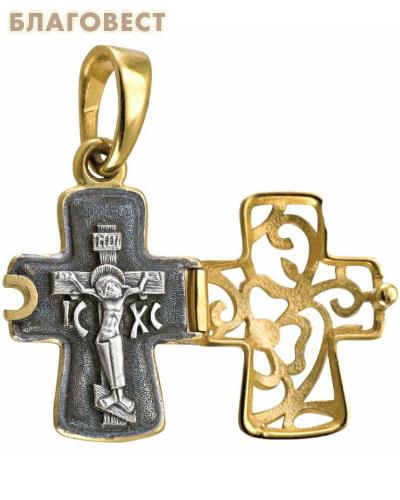 Крест-складень