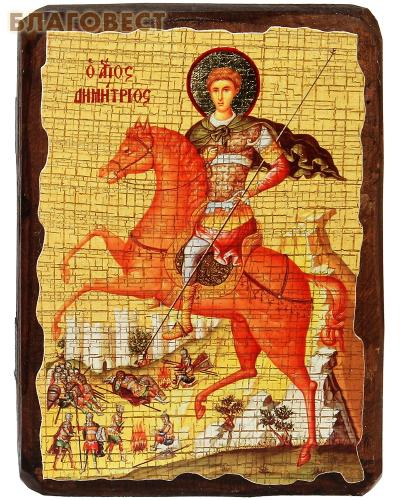 Икона под старину Великомученик Димитрий Солунский