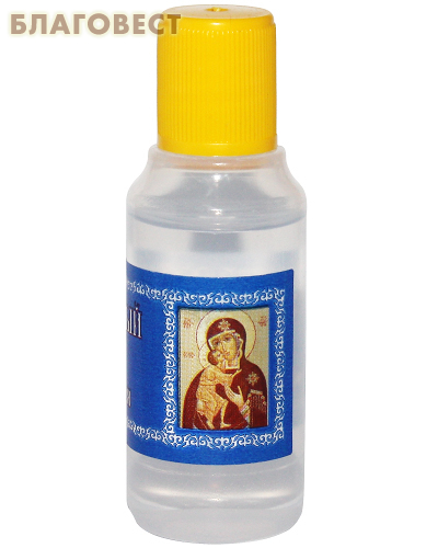 Масло Елей освященный пред иконой Пресвятой Богородицы