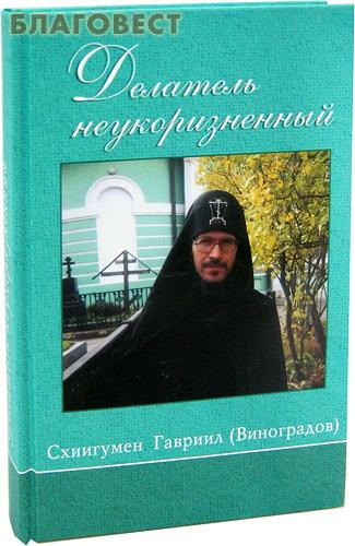 Как украсть миллион Игорь Солнцев