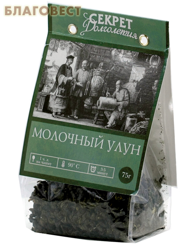 Чай Молочный улун, 75г