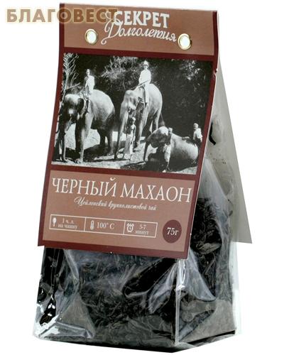 Чай Черный махаон, 75г